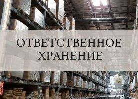 Сдам складское помещение, 5000 м2, Нижний Новгород, Шлиссельбургская улица, 23В