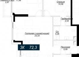 Продам 3-ком. квартиру, 72.3 м2, Москва, ЗАО, 1-й Сетуньский проезд, вл10