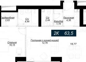 Продам двухкомнатную квартиру, 63.5 м2, Москва, ЗАО, 1-й Сетуньский проезд, вл10